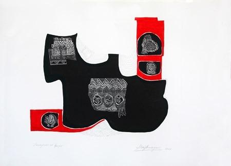 Imágenes-de-fuego-aguafuerte-75 x 95 cm-2006