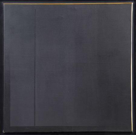C 32 - acrílico sobre tela - 100cm x 100cm - 1997