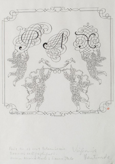 Dessin Musée de Murlo a Sienne, Italie, Penis 30.03.2009, Batean Levein, 42 x 33 cm